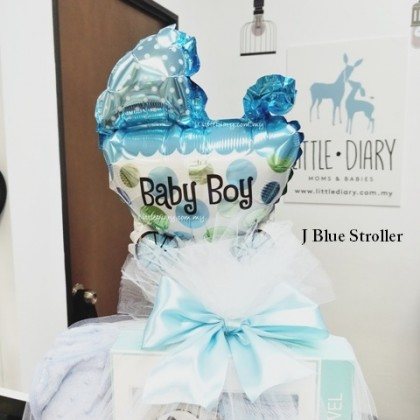 Baby Hamper Gift Set - R219