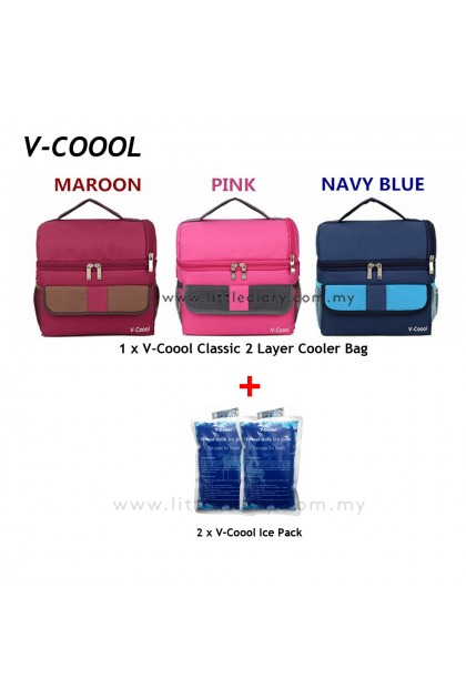 V-Coool Classic 2 Layer Cooler Bag Free 2 Ice Pack
