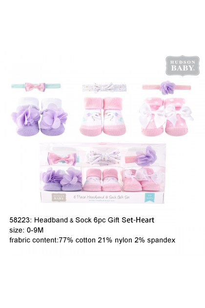Luvable Friends 3pcs of Headband & Sock Gift Set 0-9M -58223