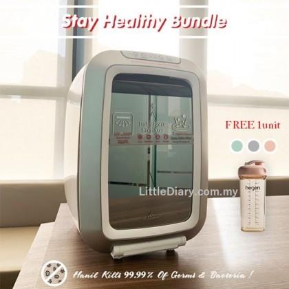 Hanil UV Sterilizer + Free Gift