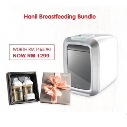 Hanil Hegen Promo Bundle Basic Set