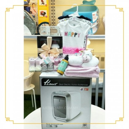 Baby Hamper Gift Set - J96