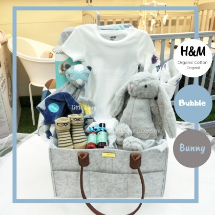 Baby Hamper Gift Set - R107