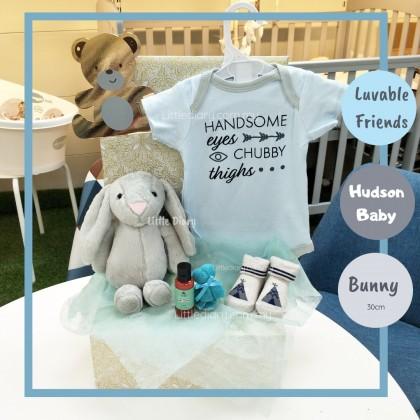 Baby Hamper Gift Set - R113