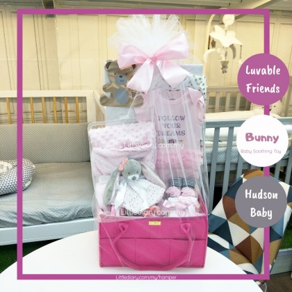 Baby Hamper Gift Set - J110