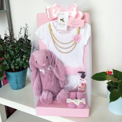 Baby Hamper Gift Set - J119