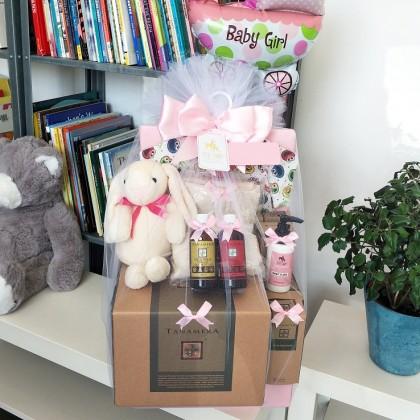 Baby Hamper Gift Set - J121 (Tanamera Postnatal Set)