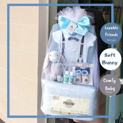 Baby Hamper Gift Set - R148