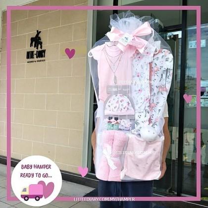 Baby Hamper Gift Set - J156