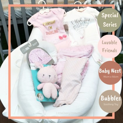 Baby Hamper Gift Set - R168 (Special Series)