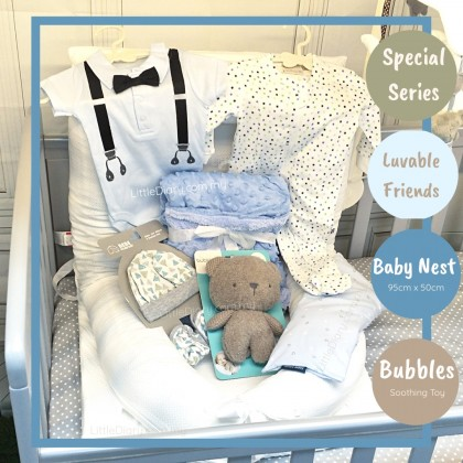 Baby Hamper Gift Set - R169 (Special Series)