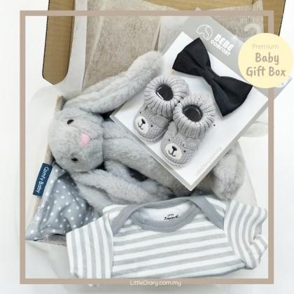 Premium Baby Gift Box - G23