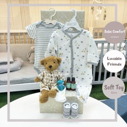 Baby Hamper Gift Set - R177