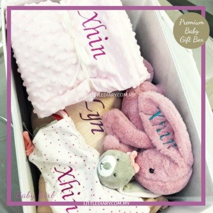 Personalized 4pcs Gift Box Set -P21