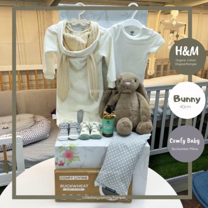 Baby Hamper Gift Set - R186