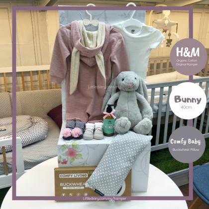 Baby Hamper Gift Set - R187