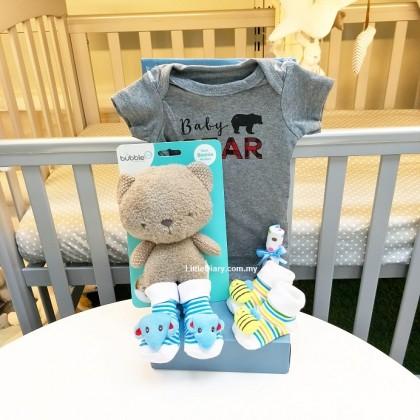 Baby Hamper Gift Set - R197