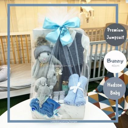 Baby Hamper Gift Set - R198