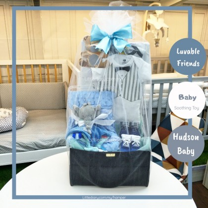 Baby Hamper Gift Set - R109