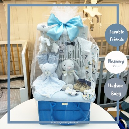 Baby Hamper Gift Set - J203