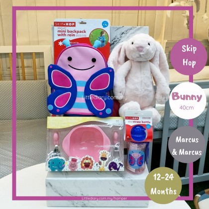 Baby Hamper Gift Set - J212 (1-2 Year Old Hamper)