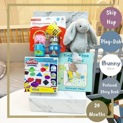 Baby Hamper Gift Set - R214 (2 Year Old Hamper)