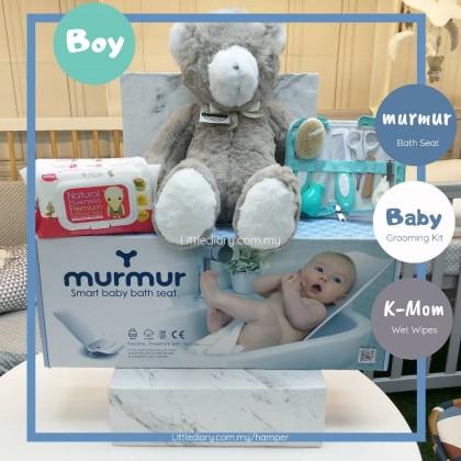Baby Hamper Gift Set - R217