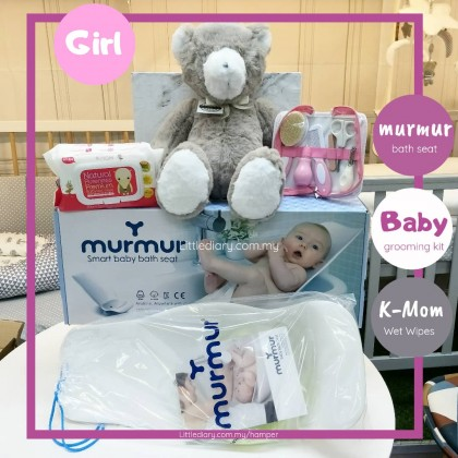 Baby Hamper Gift Set - R218