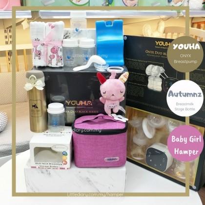 Baby Hamper Gift Set - R222 (for Baby Girl)
