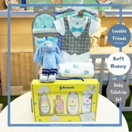 Baby Hamper Gift Set - R223