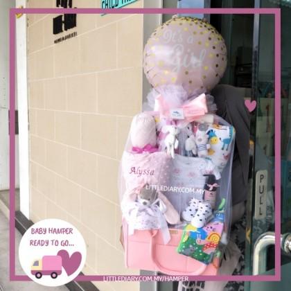 Baby Hamper Gift Set - R160
