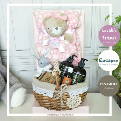 Baby Hamper Gift Set - J229