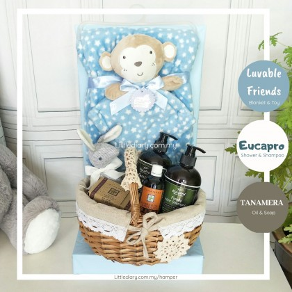 Baby Hamper Gift Set - J228