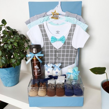 Baby Hamper Gift Set - J128