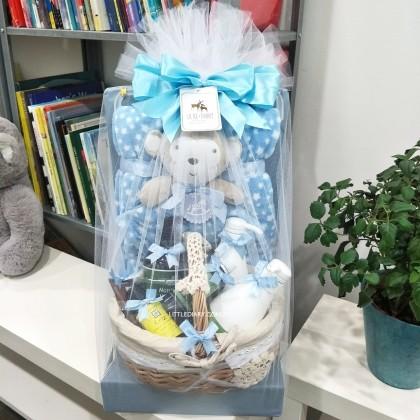 Baby Hamper Gift Set - J226