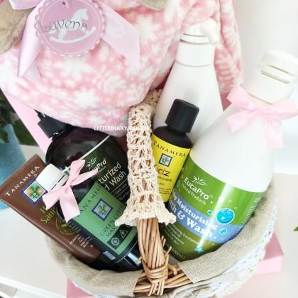 Baby Hamper Gift Set - J227
