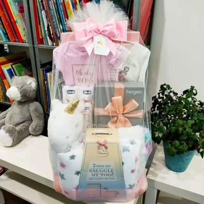 Baby Hamper Gift Set - J25