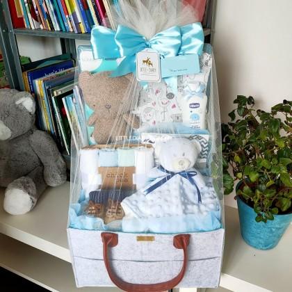 Baby Hamper Gift Set - J195