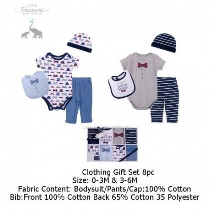 Baby Hamper Gift Set - J165