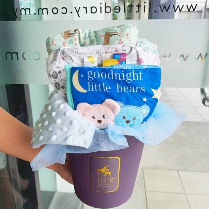 Baby Hamper Gift Set - J15