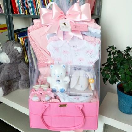 Baby Hamper Gift Set - J43