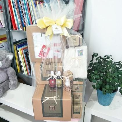 Baby Hamper Gift Set - J122 (Tanamera Postnatal Set + Suzuran Starter Set )