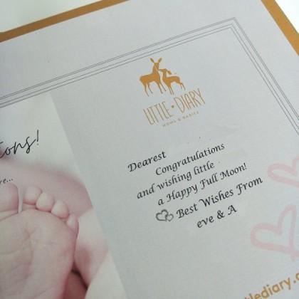Charming Baby Gift Box - G36