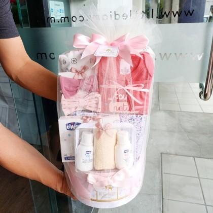 Baby Hamper Gift Set - J166