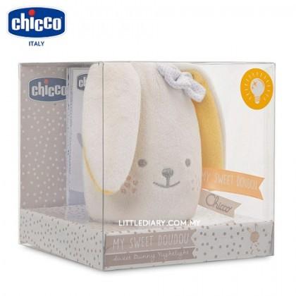 Baby Hamper Gift Set - J106