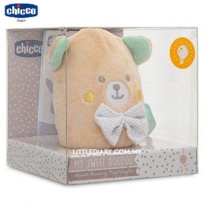Baby Hamper Gift Set - J105