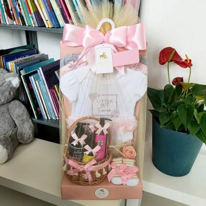 Baby Hamper Gift Set - J103