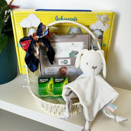 Baby Hamper Gift Set - J52