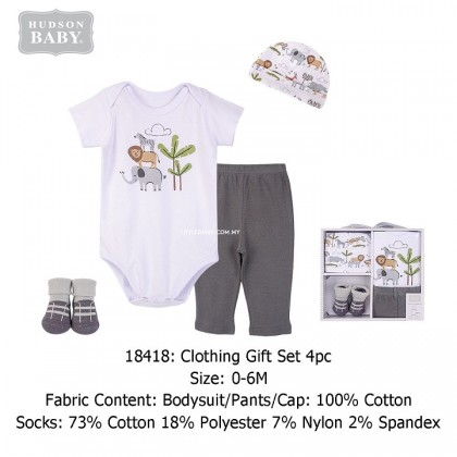 Baby Hamper Baby Gifts - j151
