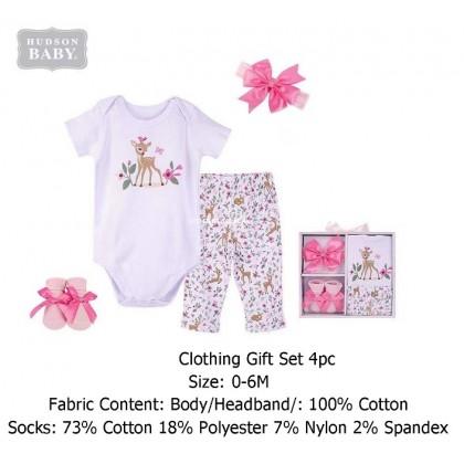Baby Hamper Baby Gifts - j152